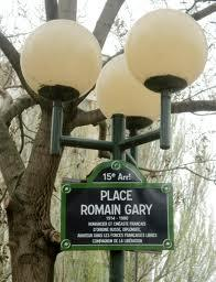 Place Romain Gary